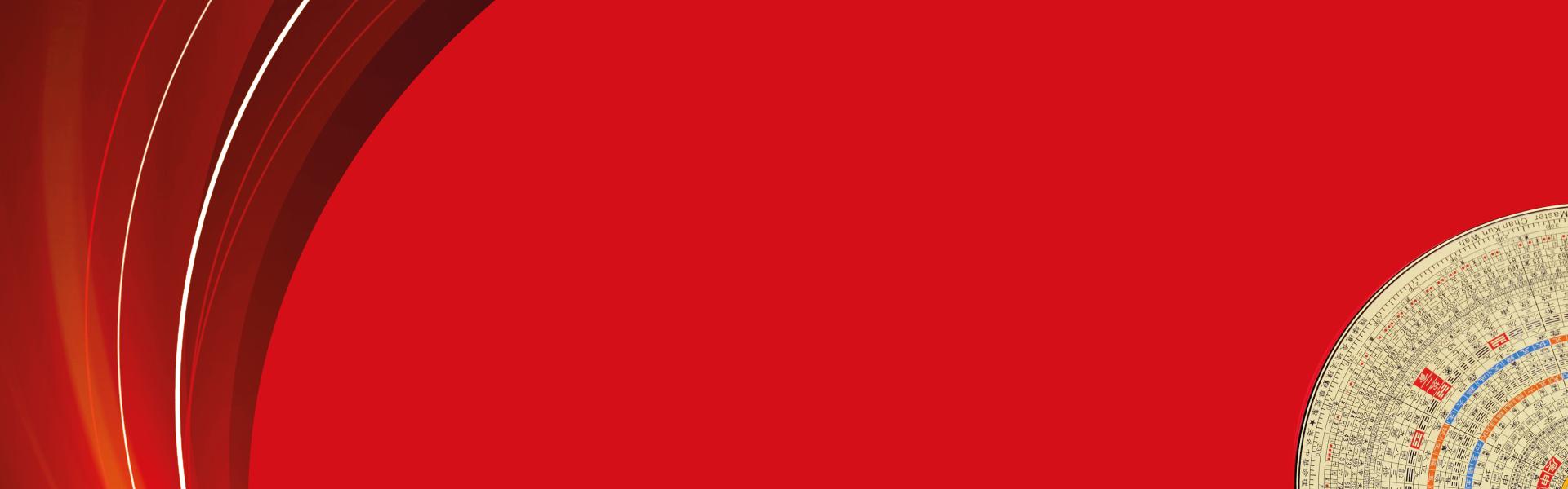 ПРОФЕСИОНАЛНО ОБУЧЕНИЕ ПО ФЪН ШУЙ – YIN YANG FENG SHUI SCHOOL, CHUE STYLE ROMA